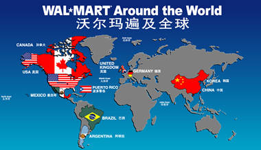 walmartworld-map.jpg
